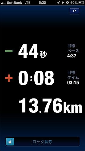 20130223_app_tokyo_2.jpg