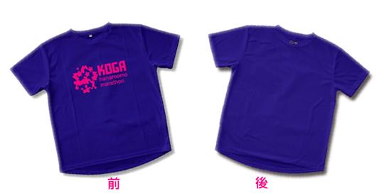 20130324_koga_tshirts.jpg