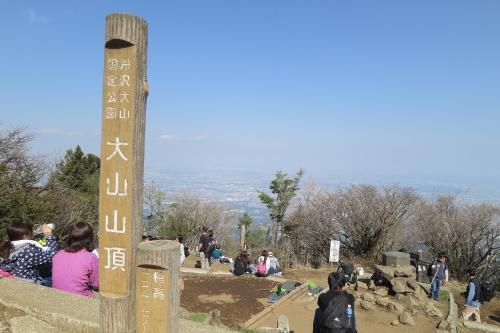 20130428_tanzawa_17.JPG
