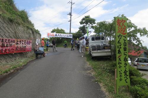 20130602_okukuji_20.JPG