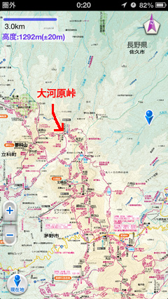 20130906_yatsugatake_app.jpg