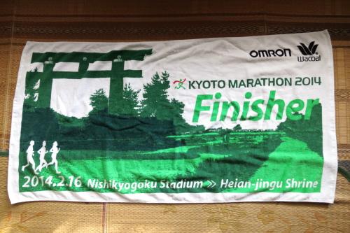 20140216_kyoto_22.JPG
