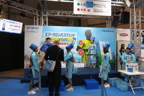20140222_tokyopre_08.JPG