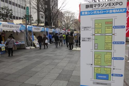 20140301_shizuokapre_03.JPG