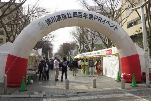 20140301_shizuokapre_07.JPG