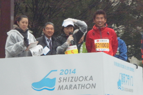 20140302_shizuoka_03.JPG