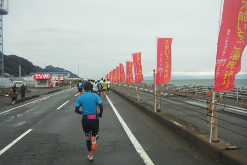 20140302_shizuoka_18.JPG
