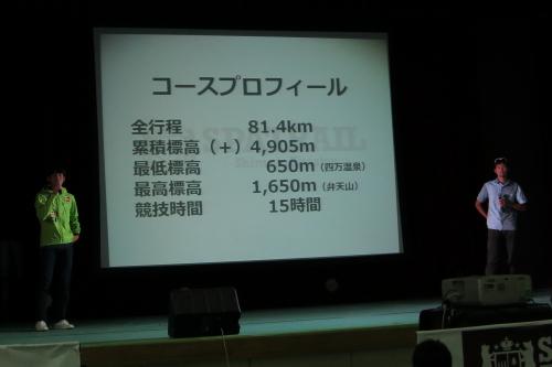 20140615_spa_59.JPG