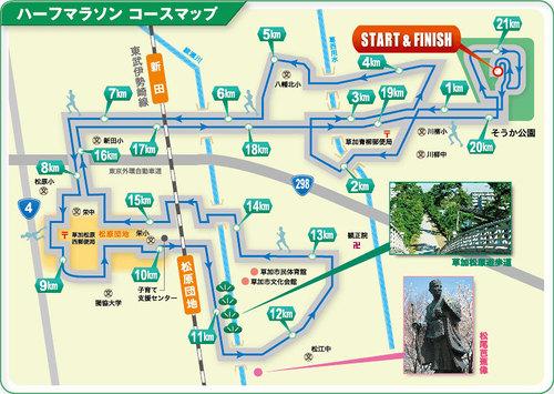 2010_soka_map.jpg