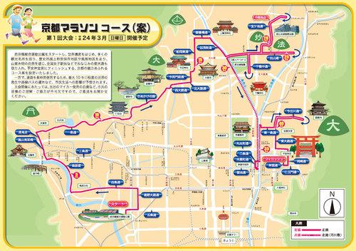 20101126_kyoto_course.jpg