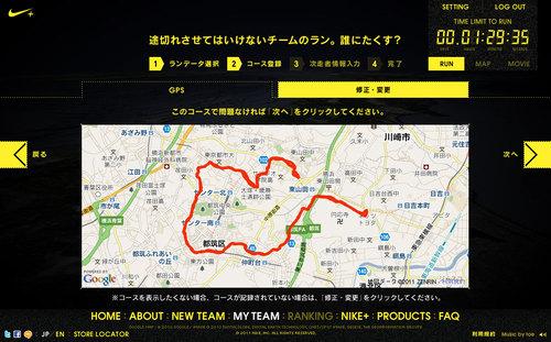 20110118_nikerun_03.jpg