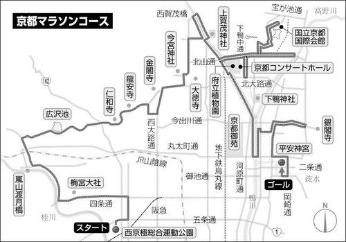 20110715_kyoto_map.jpg