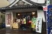 20150301_sasayama_27.JPG
