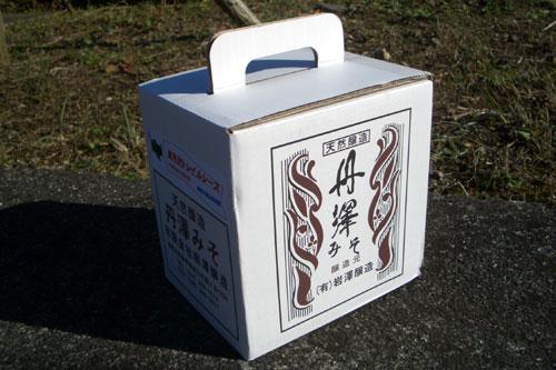 2009_higashitanzawa_03.jpg