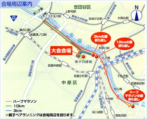 2009_kawsakikokusai_map.jpg