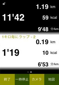 20101023_yamanote_jogboy_1.jpg