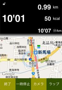 20101023_yamanote_jogboy_2.jpg