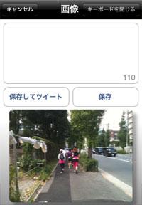 20101023_yamanote_jogboy_3.jpg