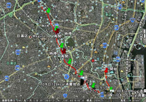 20101023_yamanote_jogboy_7_.jpg