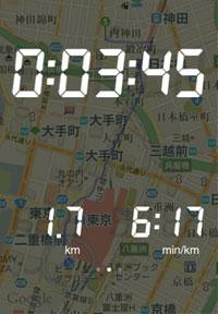 20101023_yamanote_jognote_1.jpg
