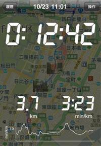 20101023_yamanote_jognote_3.jpg