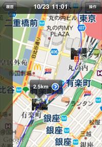 20101023_yamanote_jognote_4.jpg