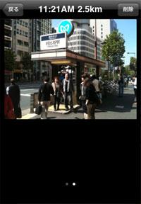 20101023_yamanote_jognote_5.jpg