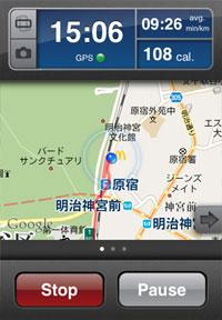 20101023_yamanote_keeper_2.jpg