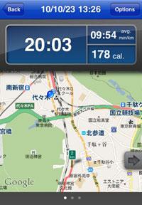 20101023_yamanote_keeper_3.jpg