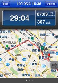 20101023_yamanote_keeper_4.jpg