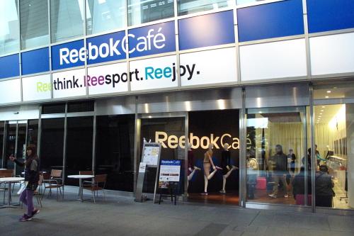20101125_reebokcafe_2.jpg