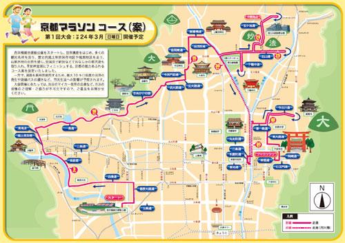20101126_kyoto_course_s.jpg