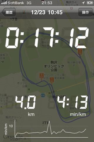 20101223_mixiekiden_jognote_1.png