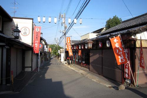 2010_kyoto1shu_04.jpg