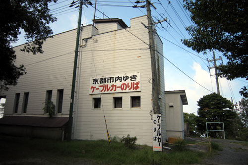 2010_kyoto1shu_06.jpg