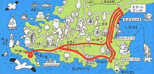 2010_miura_map.jpg