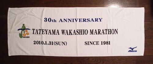 2010_tateyama_02.jpg