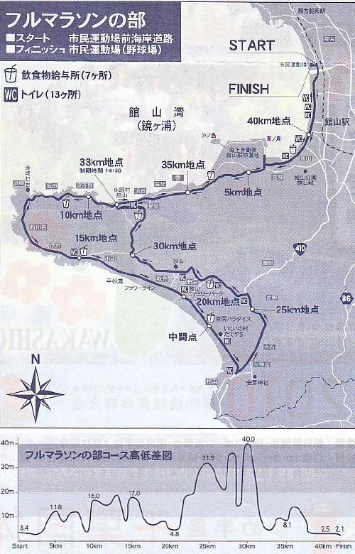 2010_tateyama_map.jpg