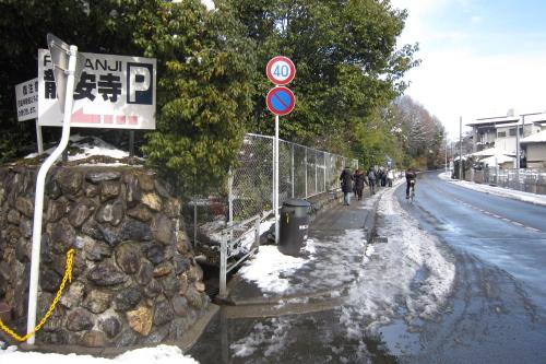 20110101_kyoto_20.JPG