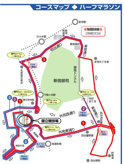 20110130_shinjuku_map.jpg