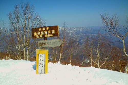 20110313_akagiyama_3.JPG