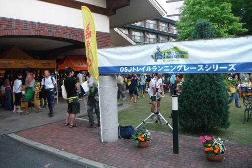 20110604_okukuji_06.JPG