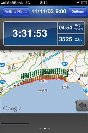 20111115_runkeeper_cap.jpg