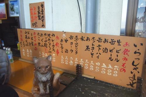 20111230_oyama09.JPG