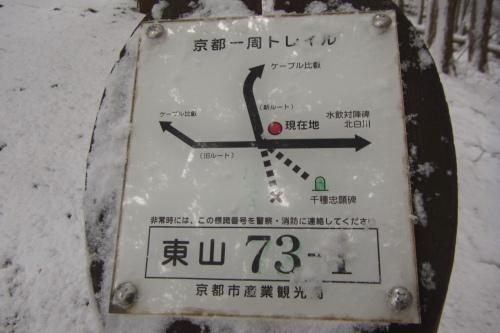 20120102_hiei_06.JPG
