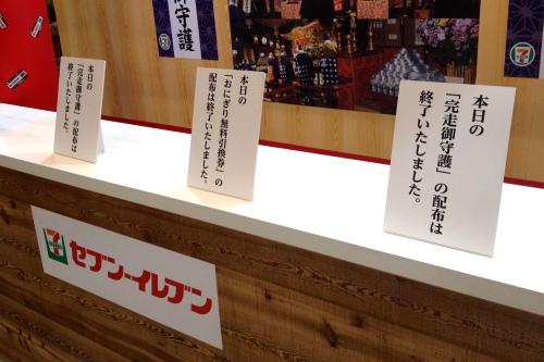 20120224_expo03.JPG