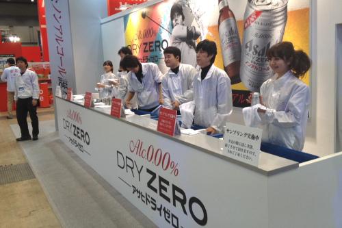 20120224_expo06.JPG