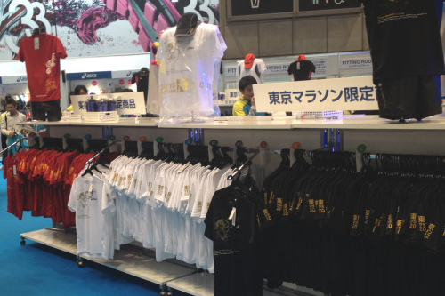 20120224_expo08.JPG