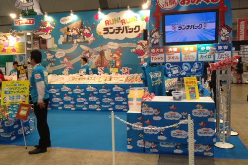 20120224_expo09.JPG