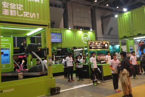 20120224_expo11.JPG